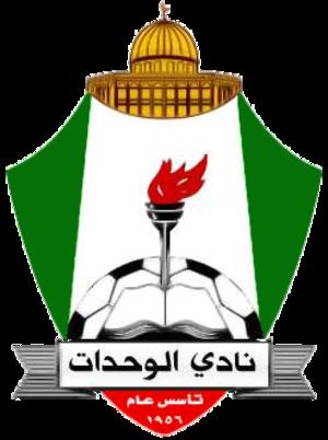 Al-Wehdat SC - Logo