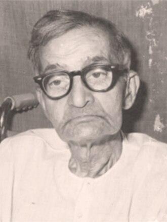 Amiya Chakravarty - Image: Amiya Chakravarty (1901–1986)