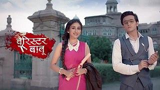 <i>Barrister Babu</i> Indian Drama Series