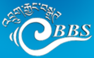 Bhutan Broadcasting Service - Image: Bhutan BBS