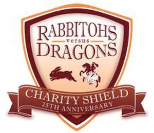Charity Shield (NRL) - Image: Charity Shield