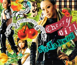 Cherry Girl/Unmei - Image: Cherry Girl CD