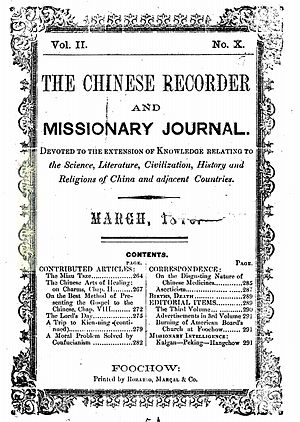Chinese Recorder and Missionary Journal - Image: Chinese Recorder (Journal) Table of Contents Page Vol 2 No 10 1870