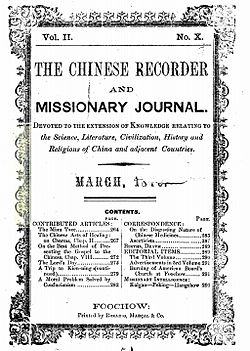 The Chinese Recorder and Missionary Journal, Volume 17