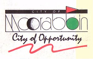 City of Moorabbin - Image: City of Moorabbin Logo