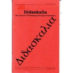 Didaskalia (journal) - Image: Didaskalia cover