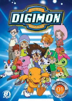 Digimon Digital Monsters Season 1 DVD Cover