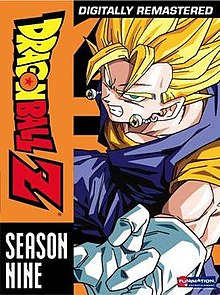 list of dragon ball z episodes season 9 wikipedia