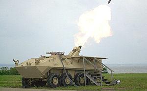Dragon Fire (mortar) - Test firing at the Naval Surface Warfare Center.