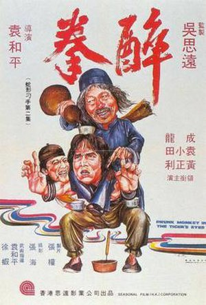 Drunken Master - Original Hong Kong movie poster
