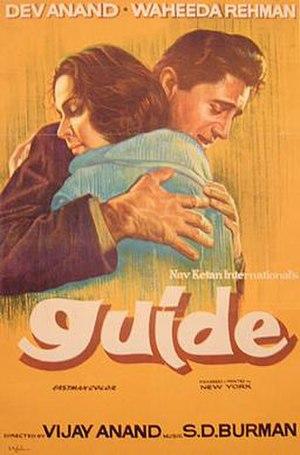 Guide (film) - Film poster