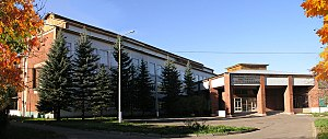 Institute for Spectroscopy Russian Academy of Sciences - ISAN Main Building, 2010