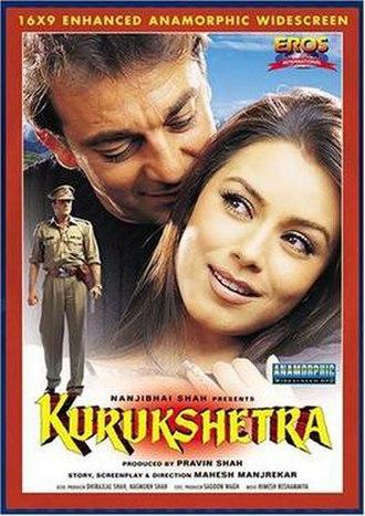 Kurukshetra (2000 film) - Image: Kurukshetrahindi
