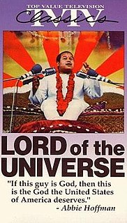<i>Lord of the Universe</i> 1974 film by Michael Shamberg