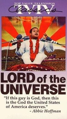 Lord of the Universe video cover.jpg