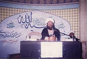 Muhammad Hussain Najafi - Addressing ulema and students at Madrasah Imam Ali Qom (May 2004).
