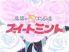 Magical Angel Sweet Mint opening animation screenshot.jpg