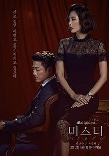 <i>Misty</i> (TV series) 2018 South Korean TV series