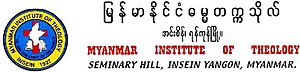 Myanmar Institute of Theology - Image: Myanmar Institute of Theology logo