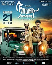 [MP3] Naaigal Jaakirathai 2014 Audio Download