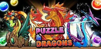 Puzzle & Dragons - Image: Puzzle & Dragons logo