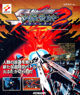 <i>Salamander 2</i> 1996 horizontal-scrolling shooter arcade game