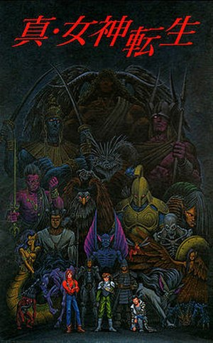 Shin Megami Tensei - Super Famicom cover art, featuring the main characters and multiple demons