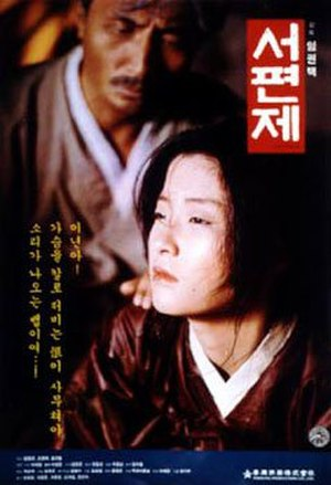 Seopyeonje - Theatrical poster