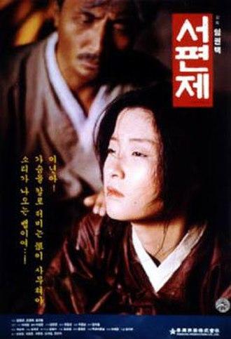 Seopyeonje - Theatrical poster
