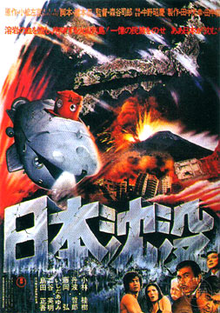 Submersion of japan poster.png