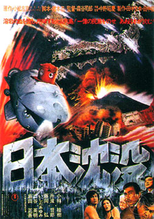 <i>Tidal Wave</i> (1973 film) 1973 Japanese film