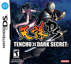 Tenchu - Dark Secret Coverart.png