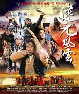 <i>The Legend of Kublai Khan</i> television series