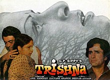Trishna (1978 film) - WikiVisually
