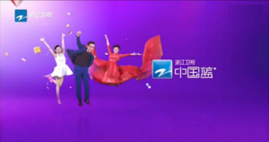 Zhejiang Television - ZJTV channel