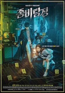 <i>Zombie Detective</i> 2020 South Korean television series