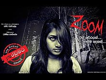 Zoom Sinhala Full Movie