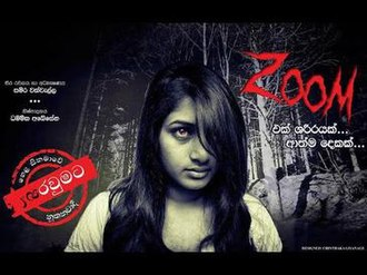 Zoom 2016 Sinhala Full Movie Watch Online