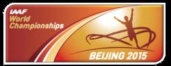 Championnats du monde d'athlétisme 2015 logo.png
