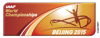 2015 World Championships in Athletics - Image: 2015 World Championships in Athletics logo