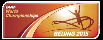 2015 World Championships in Athletics - Image: 2015 World Championships in Athletics logo