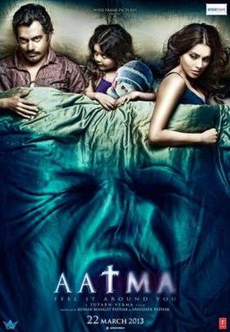 Aatma - Feel It Around You - Image: Aatma Poster