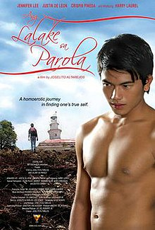 Gay pinoy movie full