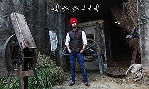 Back 2 Basics (Diljit Dosanjh album) - Image: Back 2basics, Music Album, Diljit Dosanjh, Nov 2012