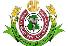 chandka medical college wikipedia