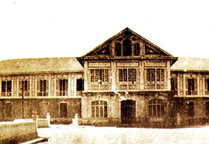 University of San Agustin - The original Urdaneta Hall, built in 1939 and named after Andrés de Urdaneta, one of the first Catholic missionaries who came to the Philippines, is the oldest Spanish structure in San Agustin.