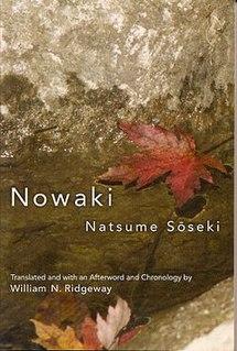 novel by Natsume Sōseki