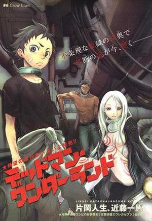 Deadman Wonderland - Cover of Deadman Wonderland volume 3 featuring Ganta Igarashi, Shiro, and Senji Kiyomasa