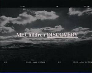 Discovery (Mr. Children album) - Image: Discovery Mr. Children