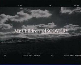 Discovery (Mr. Children album) - Image: Discovery Mr. Children